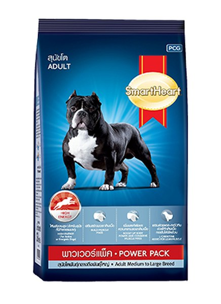 smartheart power pack adult